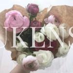 UKENS